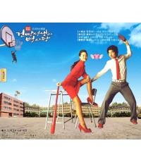 ซีรี่ย์Biscuit Teacher and Star Candy ครูเซี้ยวนักเรียนแสบ/พากษ์ไทย/3 v2d/ละครเกาหลี/16 ตอนจบ