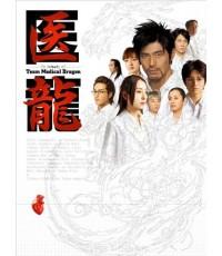 ซีรี่ย์team medical dragon season1 ทีมดราก้อนคุณหมอหัวใจแกร่ง ปี1/ซับไทย/2 v2d/ซีรี่ย์ญี่ปุ่น/11 ตอน