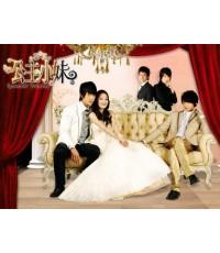 ซีรี่ย์Romantic princess/ซับไทย/3 v2d/ซีรี่ย์ไต้หวัน อู๋จุนพระเอกปิ๊งรักสลับขั่ว