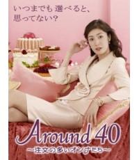 ซีรี่ย์Around 40 /ซับไทย/v2d 3แผ่นจบ/ซีรี่ย์ญี่ปุ่น