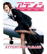 ซีรี่ย์ญี่ปุ่นAttention please+ภาคHawii,Sydney/ซับไทย/v2d 4แผ่นจบ quot;กว่าจะเป็นแอร์ฮอสเตสquot;