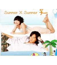 ซีรี่ย์Summer x summer ร้อนนักรักซะเลย/ซับไทย/4 v2d/ซีรี่ย์ไต้หวัน