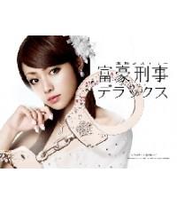 ซีรี่ย์Fugoh keiji คุณนายสายสืบ/พากษ์ไทย/Tv2d 2แผ่นจบ/ซีรี่ย์ญี่ปุ่น/10ตอนจบ แนวตลกสืบสวน