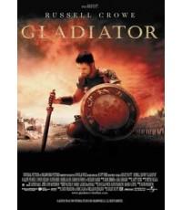 หนังโรงGladiator/พากษ์+ซับ/DVD