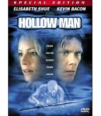 หนังโรงHollow man 1 /พากษ์+ซับ/DVD