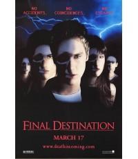 หนังโรงFinal Destination 1 โกงความตายต้องตาย /พากษ์+ซับ/DVD