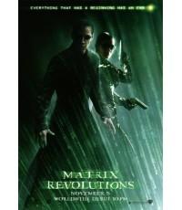 หนังโรงThe Matrix 3  /พากษ์+ซับ/DVD