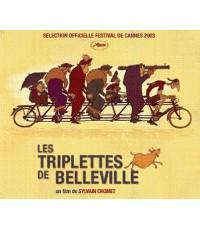 """หนังโรงThe Triplets Of Belleville บิ๊กตูบผจญภัยกับคุณนายไบซิเคิล /พากษ์ไทย+ซับไทย/DVD \""""ภาพสวย"""