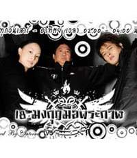 ซีรี่ย์18 มงกุฎมือพระกาฬ /V2D 4แผ่นจบ/ พากย์ไทย/ ดี แลน (กัว ผิ่น เซา), หงจินเป่า (ฉายช่อง 3)
