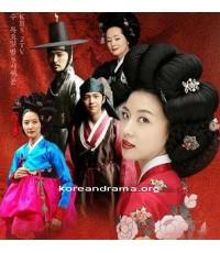 ซีรี่ย์Hwang Jin Yi จอมนางหัวใจทรนง /ละครเกาหลี  V2D 4 แผ่น พากย์ไทย มาสเตอร์ \quot;ฉายช่อง 7\quot;