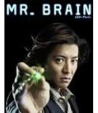 ซีรี่ย์Mr.Brain /ซีรี่ย์ญี่ปุ่น/ซับไทย V2D 4แผ่นจบ  quot;ละครแนวคอมมาดี้นำโดยพระเอกสุดฮอต ทาคุยะ คิ