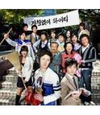 ซีรี่ย์รHigh Kick ชุลมุนครอบครัวอลเวง/ละครเกาหลี /พากษ์ไทย Tv2D 9แผ่นจบ \quot;คิมบอม,อิลวู\quot;