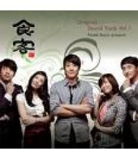 ซีรี่ย์Gourmet /ละครเกาหลี/ซับไทย V2D 4แผ่นจบ  \quot;คิมแรวอน เป็นกู๊ก\quot;
