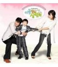 ซีรี่ย์เกาหลีThirty Thousand Miles in Search of My Son อลเวงรักเพราะไอ้ตัวเล็ก /พากษ์ไทย TV2D 5แผ่นจ