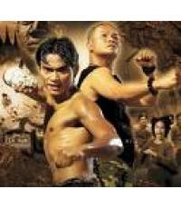 องค์บาก /หนังไทย /DVD 1แผ่นจบ
