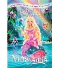หนังการ์ตูนBirbie Fairytopia Mermaidia นางฟ้าบาร์บี้ในดินแดนใต้สมุทร /พากษ์ไทย DVD 1แผ่น/Anime