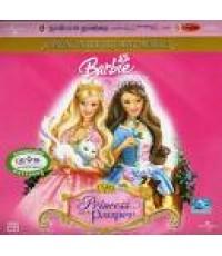 การ์ตูนBarbie and as The Princess and The Pauper เจ้าหญิงบาร์บี้และสาวผู้ยากไร้/พากษ์ไทย+ซับไทย DVD