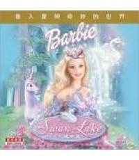 การ์ตูนBarbie Swan Lake บาร์บี้ เจ้าหญิงแห่งสวอนเลค /พากษ์ไทย+ซับไทย DVD 1แผ่น /Anime