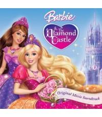 การ์ตูนBarbie and The Diamond Castle บาร์บี้กับปราสาทแห่งเพชรพลอย /พากษ์ไทย DVD 1แผ่น/Anime
