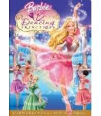 การ์ตูนBarbie in The 12 Dancing Princesses บาร์บี้ใน 12 เจ้าหญิงเริงระบำ /พากษ์ไทย DVD 1แผ่น/Anime