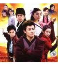 8ยอดยุทธภพ Eight Heroes /ซีรี่ย์จีนกำลังภายใน พากษ์ไทยV2D 6แผ่นจบ/40ตอน quot;เฉินกวนซี+ดาราตรึมquo