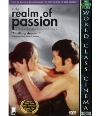 หนังอีโรติกIn the Realm of Passion /หนังญี่ปุ่น ซับไทย DVD 1แผ่น (ไม่ตัดไม่เซ็น)