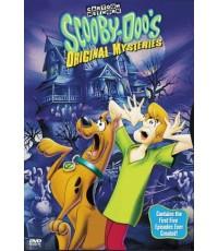 การ์ตูนชุดScooby Doo Original Mysteries /พากษ์ไทย+ซับไทย DVD 1แผ่น/5