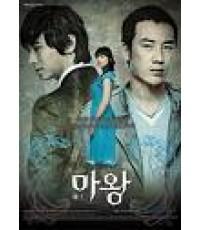ซีรี่ย์เกาหลีThe Devil(Lucifer) คำพิพากษาซาตาน /ซับไทย V2D 4แผ่นจบ (ชินมินอา ,จูจินโฮ ,อัมแทวุก)