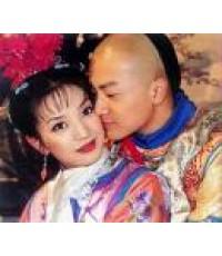 องค์หญิงกำมะลอ ภาค1+2 /หนังจีนชุด พากษ์ไทย V2D 8แผ่นจบ