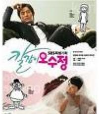 ซีรี่ย์เกาหลีGet Karl Oh Soo Jung ปิ๊งปุ๊บปั๊บกับนายปุ้มปุ้ย /พากษ์ไทย+ซับไทย/D2D 6แผ่นจบ/เกาหลี