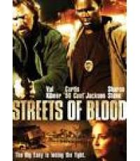 หนังโรงStreet Of Blood สตรีท ออฟ บลัด ตำรวจระห่ำกระชากปมโหด /พากษ์ไทย+ซับไทย DVD 1แผ่น