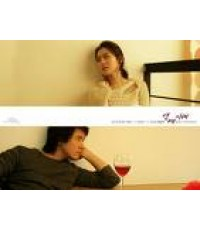 alone in love เพราะรักมิอาจลืม/พากษ์ไทย/4 v2d/ซีรี่ย์ละครเกาหลี/16 ตอน