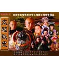 พลิกตำนานปฐมกษัตริย์ต้าชิง /หนังจีนชุด /พากษ์ไทย TV2D5 แผ่นจบ (อัดจากทีวี)