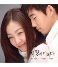 ซีรี่ย์เกาหลีCrazy for You(Crazy in Love) โชคชะตารักสองเรา/ซับไทย V2D 4แผ่นจบ /16ตอน