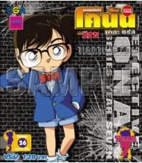 ยอดนักสืบจิ๋วโคนัน ปี7 /การ์ตูนชุด /พากษ์ไทย V2D 3แผ่นจบ ตอนที่299-349+เพลงประกอบ
