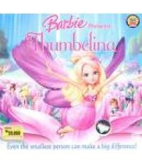 การ์ตูนBarbie Thumbelina บาร์บี้ ทัมเบลิน่า /พากษ์ไทย DVD 1แผ่น