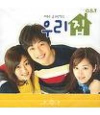ซีรี่ย์เกาหลีWuri\'s Familly อุ่นรักเต็มหัวใจ /พากษ์ไทย+ซับไทย V2D 5แผ่นจบ