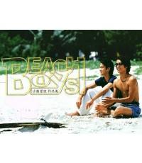 ซีรี่ย์ญี่ปุ่นBeach Boys ร้อนนักต้องพักร้อน /พากษ์ไทย TV2D 2แผ่น ทาคาชิ โซริมาจิ(GTO),ยูทากะ(Rondo)