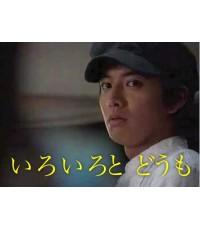 ซีรี่ย์ญี่ปุ่นOne Million Star Falling From The Sky /ซับไทย V2D 2แผ่นจบ/11ตอน ทาคุยะ