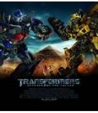 หนังโรงTransformers 2: REvenge of The Fallen ทราส์ฟอร์เมอร์ส อภิมหาสงครามแค้น/พากษ์ไทย+ซับไทย 1แผ่น