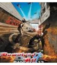 หนังโรงDistrict B13  คู่ขบถ คนอันตราย /พากษ์ไทย+ซับไทย DVD 1แผ่น