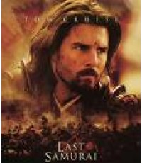 หนังโรงThe Last Samurai มหาบุรุษซามูไร /พากษ์ไทย+ซับไทย DVD 1แผ่น