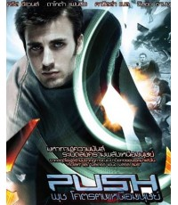 หนังโรงPush โคตรคนเหนือมนุษย์ /พากษ์ไทย+ซับไทย DVD 1แผ่น