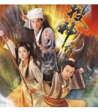 กำเนิดเทพ 3 ดาว Legend Of The Demigods /หนังจีนชุด /พากษ์ไทย V2D 3แผ่นจบ
