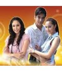 เหลี่ยมรัก /ละครไทย /พากษ์ไทย TV2D 3แผ่นจบ (ขวัญ+เติ้ล+วี)