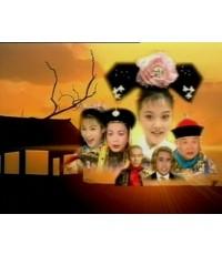 องค์หญิง13 จอมแก่นแห่งราชสำนัก /หนังจีนชุด พากษ์ไทย V2D 6แผ่นจบ มาสเตอร์