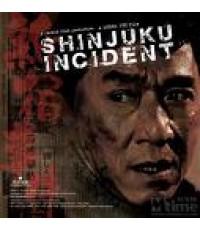 ใหญ่แค้นเดือด Shinjuku incident /หนังโรง /พากษ์ไทย+ซับไทย DVD 1แผ่น