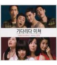 Crazy For Wait(The longest 24 months ) /หนังเกาหลี /ซับไทย DVD 1แผ่น (จางกึนซอก)