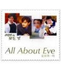 ซีรี่ย์เกาหลีAll About Eve สงครามแห่งความรัก /พากษ์ไทย V2D 3แผ่นจบ (แจดองกัน ,แชรีม)