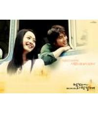 ซีรี่ย์เกาหลีWhen a Man Loves a Woman เมื่อไหรเราจะรักกันได้ /พากษ์ไทย+ซับไทย V2D 4แผ่นจบ/16ตอน